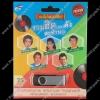 สไลด์แพคใส่ USB แม่ไม้เพลงไทย